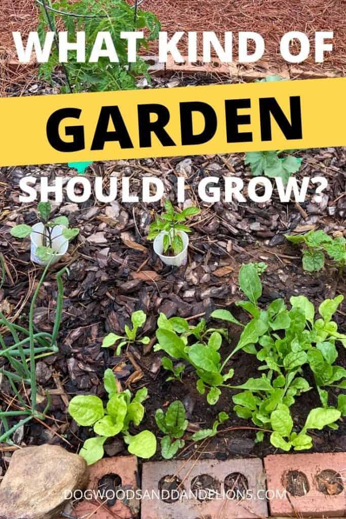 methods to start a garden